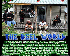 2_reel_the_ent_the_reel_world-front