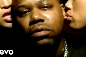 "Too $hort ""BLOW THE WHISTLE"""